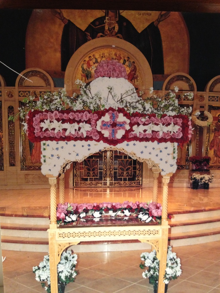 Great and Holy Friday Epitaphios