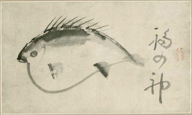 Sengai Gibon - Fish