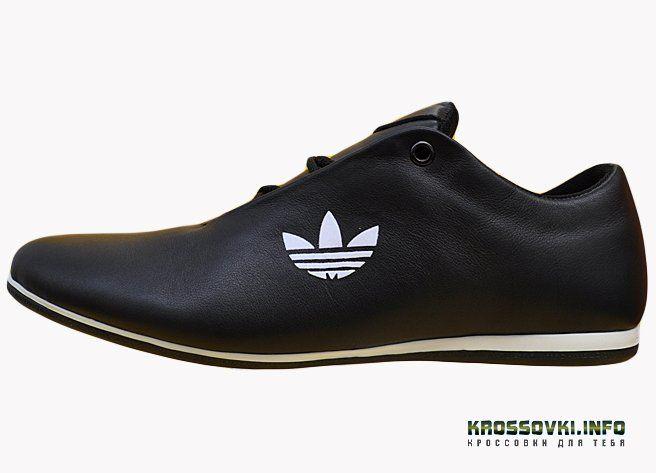 Стильная обувь для игры в баскетбол