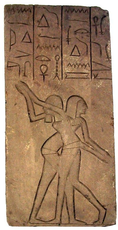 Ancient egyptian dancers