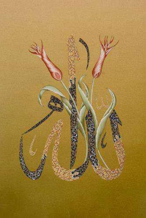 Allah Ebru art