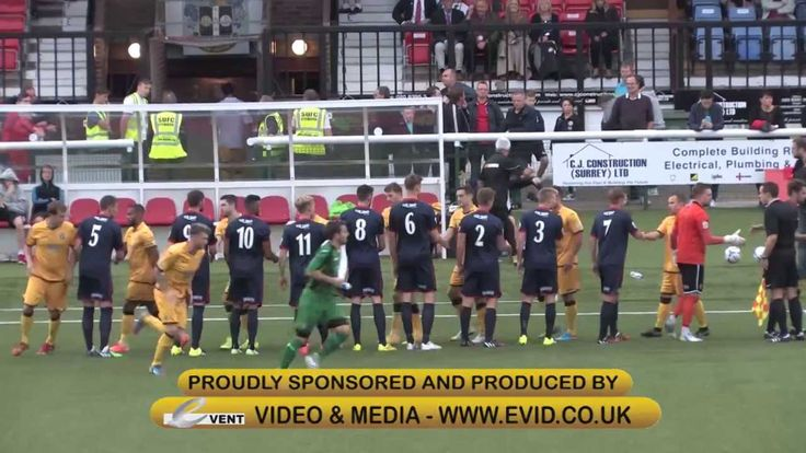 Highlights Sutton United 2 Truro City 2 NLS 17/8/15