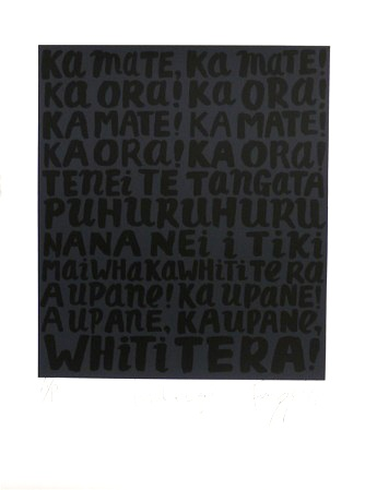'Haka Lyrics' 2010 Dick Frizzell