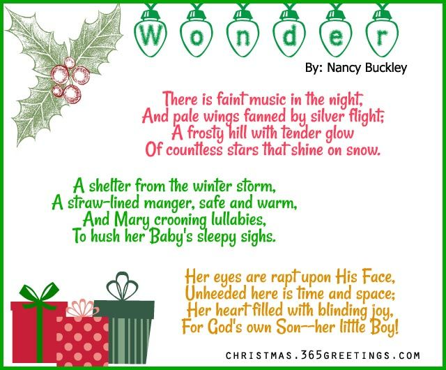 christmas story poems for kids