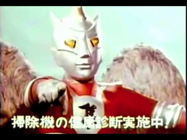 "Ally of justice ""Hayabusa Is Here! | Kingmenu"