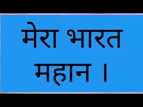 entertainment  #entertainment Hii This is amit Chitkara