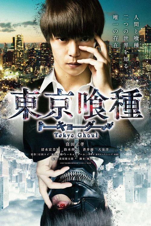 Tokyo Ghoul (2017) Full Movie Streaming HD
