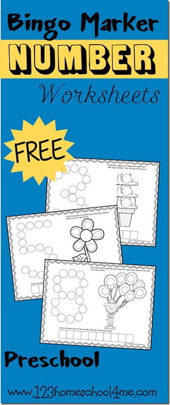 Teach your preschooler the number 1-12 with these FREE Bingo number Marker Worksheets. Each of the 12 black and white worksheets includes a make