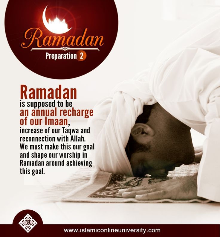 http://on.fb.me/1l35Ltz Ramadan is supposed to be an annual recharge of our Imaan, increase of our Taqwa and reconnection with Allah. We must make this our goal and shape our worship in Ramadan around achieving this goal.
