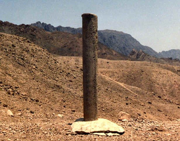 one of king solomon u0026 39 s marker columns located at red sea