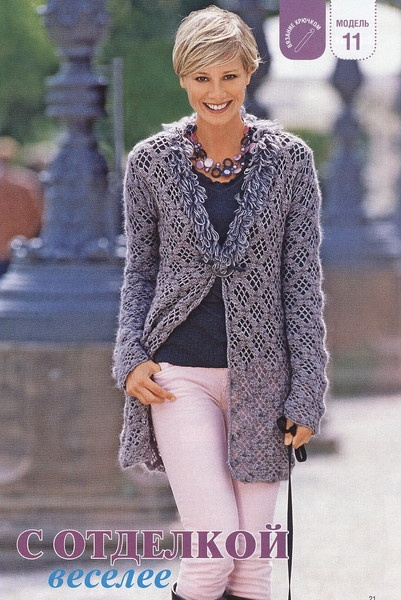 Abrigo: Crochet Profugas, Shelter, But See, Women S Apparel, Tejido Knits