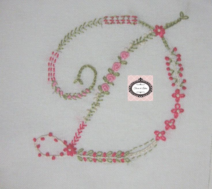 Embroidery monogram letter d sample ribbon
