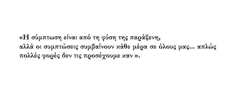 Literature.gr Βραβεία: Λογοτεχνικές Φράσεις της Χρονιάς 2015 - Υποψηφιότητες | Literature.gr