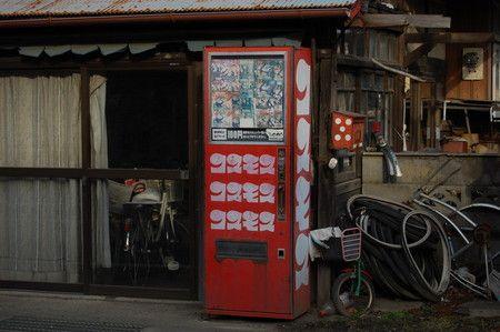 株式会社コスモス : 自動販売機   Sumally