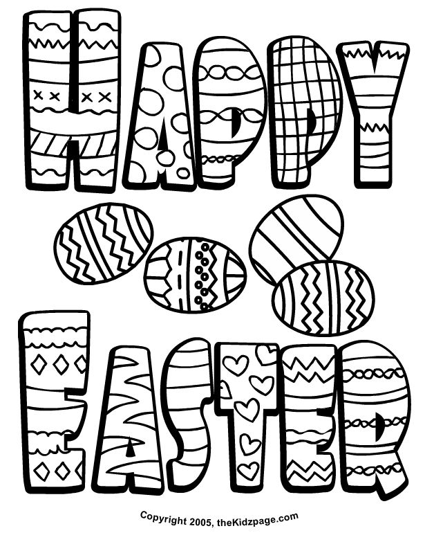 happy easter wishes free coloring pages for kids printable colouring sheets - Coloring Pages Easter Print