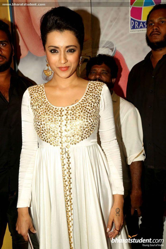 Telugu Actress Trisha Photo gallery