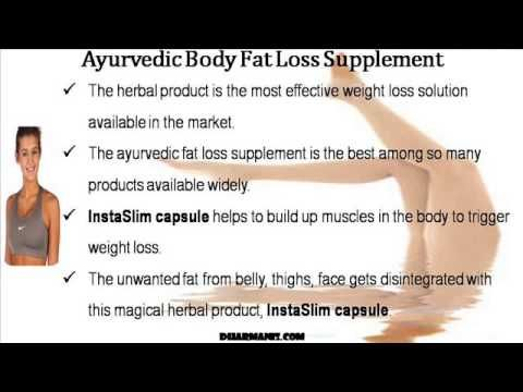 This video describes about ayurvedic fat loss supplement to reduce excess fat in body. You can find more detail about InstaSlim capsules at http://www.dharmanis.com