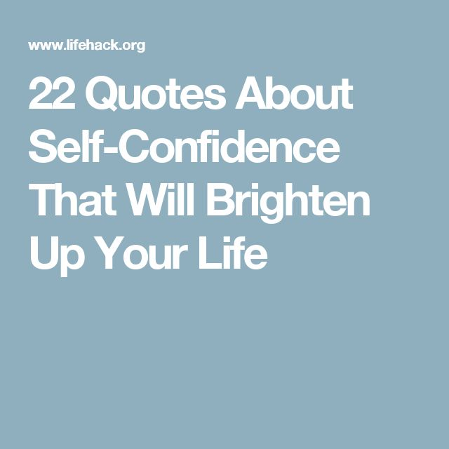Quotes About Self Confidence: Best 25+ Quotes About Self Confidence Ideas On Pinterest