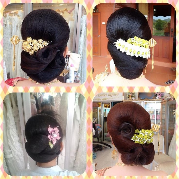 Cambodian Wedding Hairstyles: 18 Best Images About Thailand Hair On Pinterest