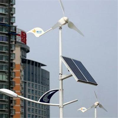 53 Best Solar And Wind Street Light Images On Pinterest