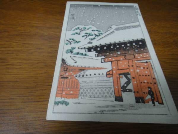 笠松紫浪明治31年<1898>-平成3年<1991>東京都出身 大正-昭和期に活躍した版画家。14歳で鏑木清方に師事し、文展や帝展にも入選。1919年より渡邊庄三郎の下で新版画を制作したが、やがて画風を変えて芸艸堂で制作するようになった。晩年は自画自刻の作品制作に専念した。作者 笠松紫浪題名 「本郷赤門」技法 木版画大きさ 画寸 縦14cm、横9cm 支払方法 かんたん決済、みずほ銀行、三井住友銀行、ゆうちょ銀�%