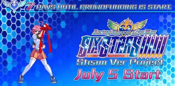 Arcana Heart 3: Love Max Six Stars for PC Kickstarter campaign launches July 5: The Kickstarter campaign to bring Arcana Heart 3: Love Max…