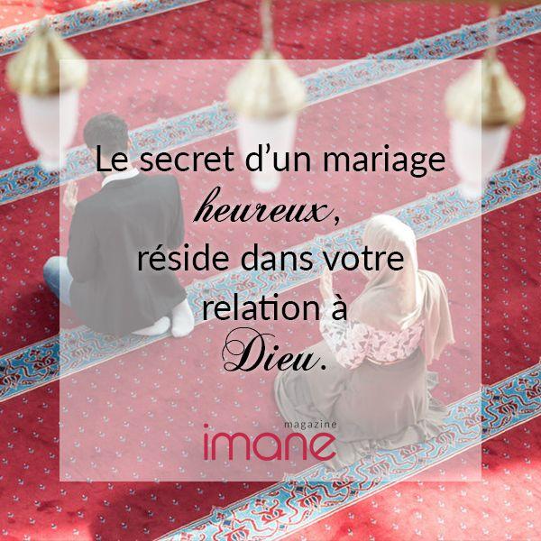 Notre connexion avec Lui est la clé de notre bonheur <3 Epinglez si vous êtes d'accord ^^   #mariage #islam #allah #dieu #musulmane #salat