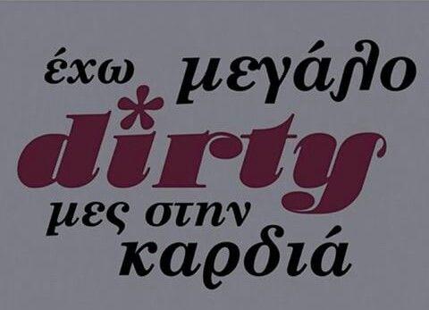 Ουαουυυυ