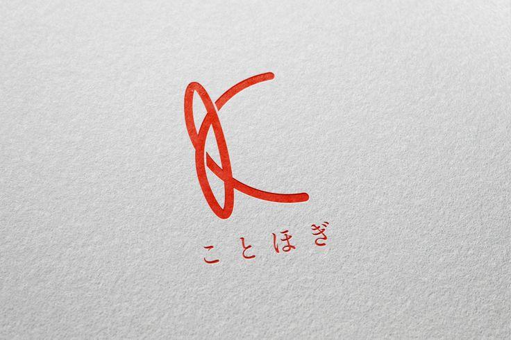 ことほぎ様の「K」を水引をモチーフに人と人との出会い、結び付きをイメージさせるデザインを制作させて頂きました。