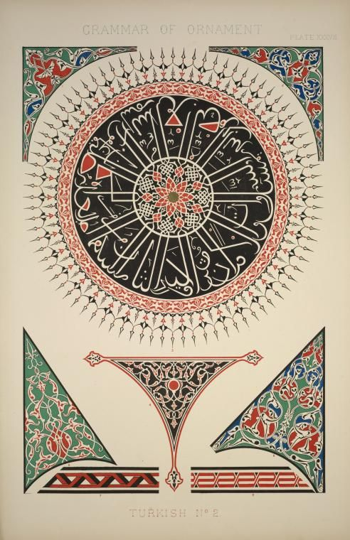 Turkish no. 2: Painted ornaments from the Mosque of Soliman in Constantinople. (1856)