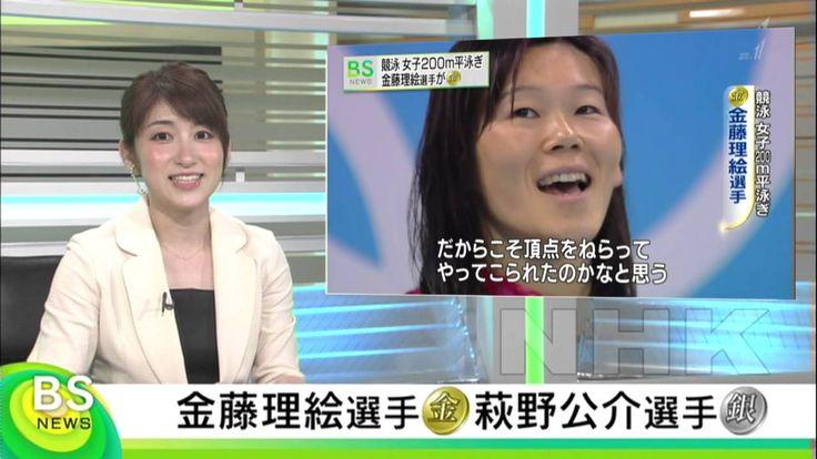 【リオ五輪競泳】金藤理絵選手 金メダル!萩野公介選手 銀メダル!