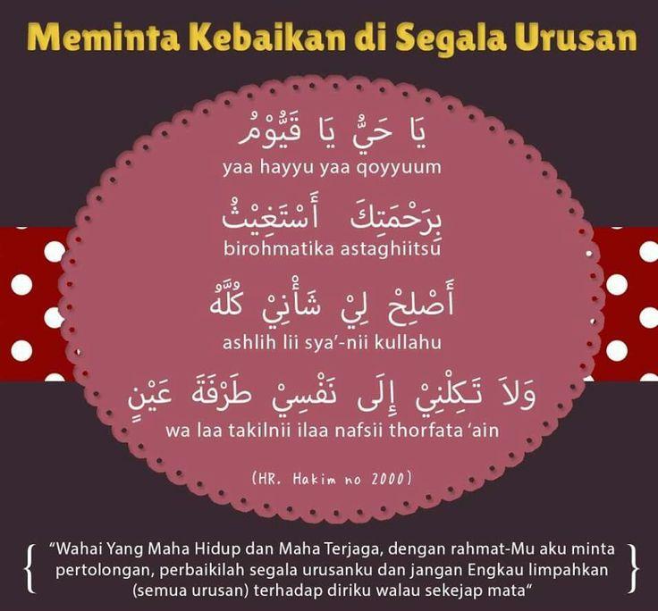 Doa memjnta kebaikan di segala urusan