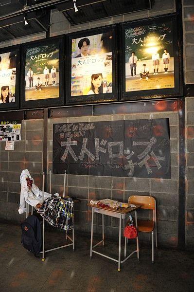 【バンタンデザイン研究所】バンタン×映画『大人ドロップ』音楽イベント「大人ドロップナイト!」開催!@渋谷SOUND MUSEUM VISION