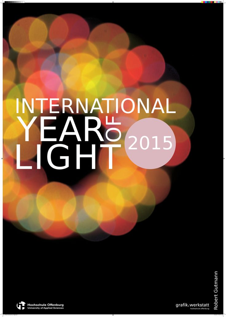 Poster created by Robert Gutman, Offenburg University #iyl2015
