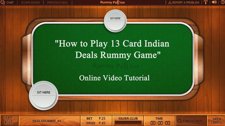 Watch this Video Tutorial to learn how to play Deals Rummy Online, your favourite 13 card Indian rummy game.  #RummyOnline #IndianRummy #RummyGames