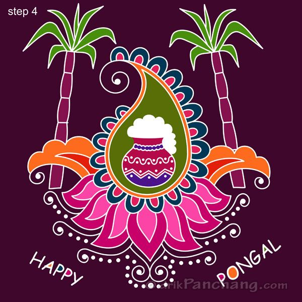 This page provides Sankranti Rangoli Designs with title Pongal Rangoli 17 for Hindu festivals.