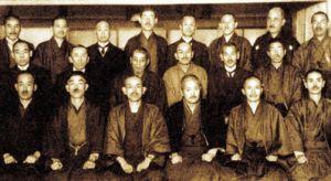 Usui Reiki Ryoho Gakkai, fondata da Mikao Usui, Unica scuola depositaria del Reiki tradizionale giapponese.