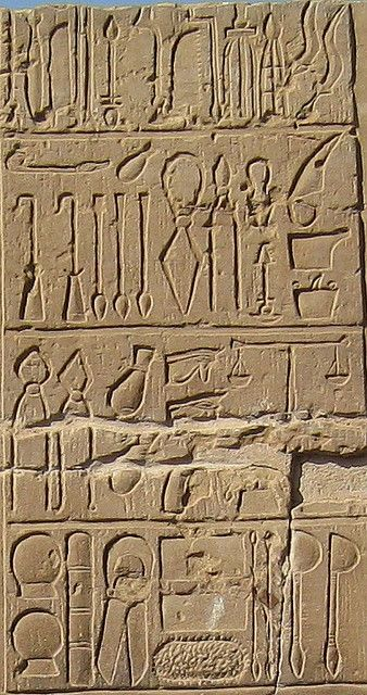 This detail (cropped from my other photo of the Ancient Medical equipment at the Kom Ombo temple ) shows the names of some of the instruments as notes (visible if you hover your mouse over the photo).