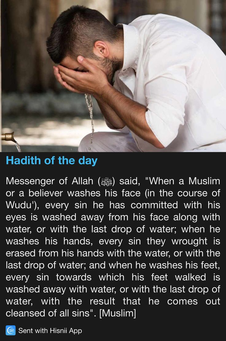 ❄️ ملف خاص بتعليم الصلاة ❄️ http://www.new-muslims.info/featured/step-by-step-guide-to-prayer/ ___________________________ قناة هدهد الإسلام https://telegram.me/IMAI_8