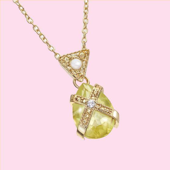 Genuine Lemon Quartz & Opal Pendant