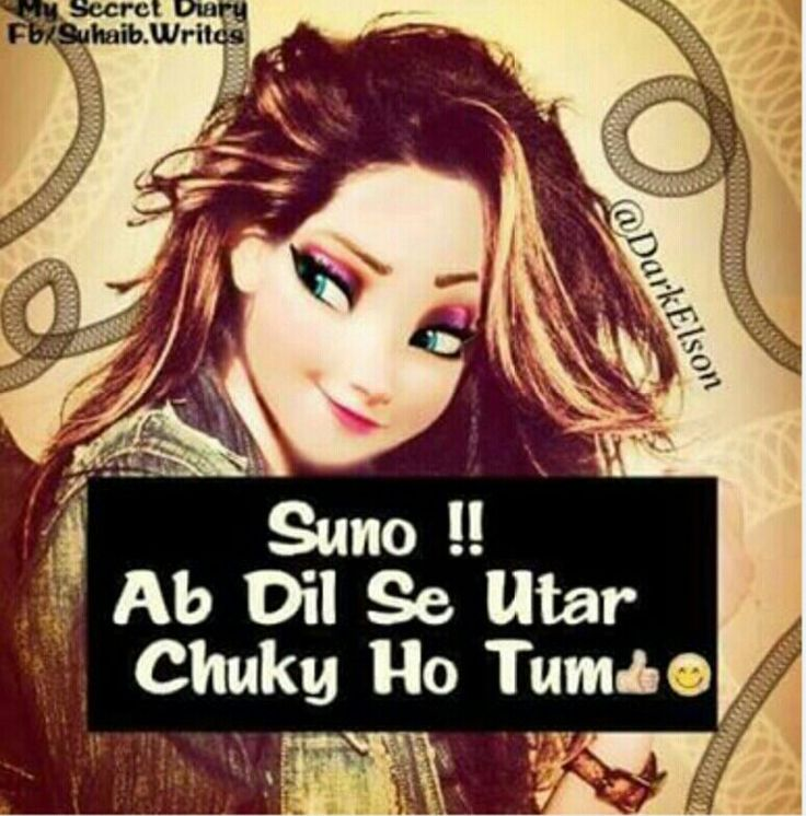 Koi Puche Meet Dil Se Song Free Download: 76 Best Cool Shayri Images On Pinterest