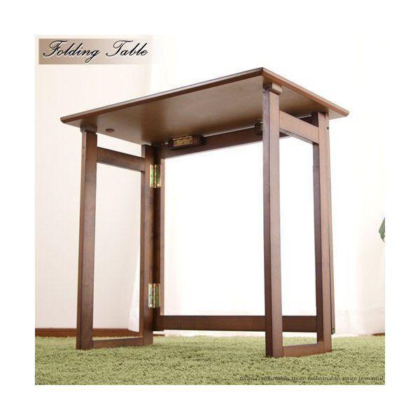 ウッドスタンド 天板をのせてデスクや作業台として使える折り畳み出来る木のスタンド インテリア 家具 インテリア 家具デザイン