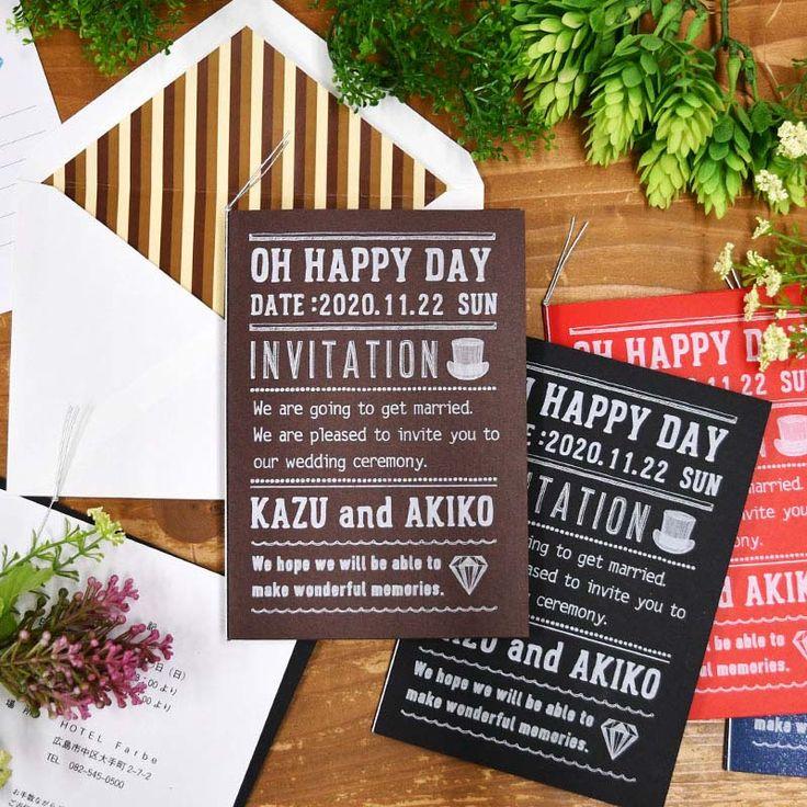 海外風おしゃれ招待状手作りセット「shard(シャード)」結婚式の招待状を簡単DIYできるキットセット♡ http://www.farbeco.jp/shopdetail/000000013906/