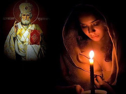 Молитва Николаю Чудотворцу, исполняющая желания. Обсуждение на LiveInternet - Российский Сервис Онлайн-Дневников