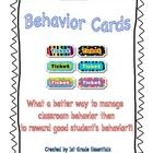 Behavior Reward Cards! Great way to reward students without having to pay any money buying rewards!