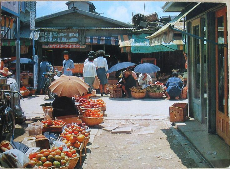「ちょっと昔の沖縄 平和通」の画像 - オニャンコポンな絵葉書たち - Yahoo!ブログ