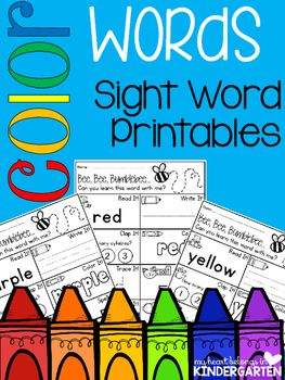 Color Words  - Sight Word Printables - High Frequency Word