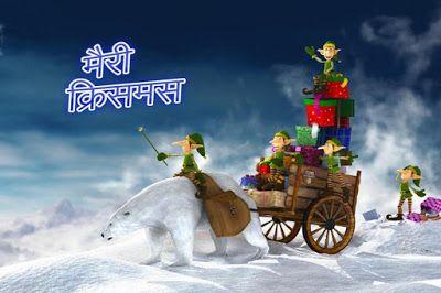 Shayari Urdu Images: Best free online greeting cards hd image