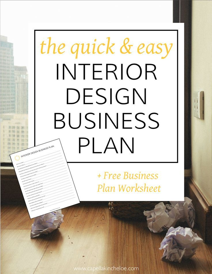 Business plans shouldn't be hard. This quick and easy interior design business plan with free worksheet will fit your creative design business. #interiordesignbusiness #cktradesecrets #interiordesignbusinessplan