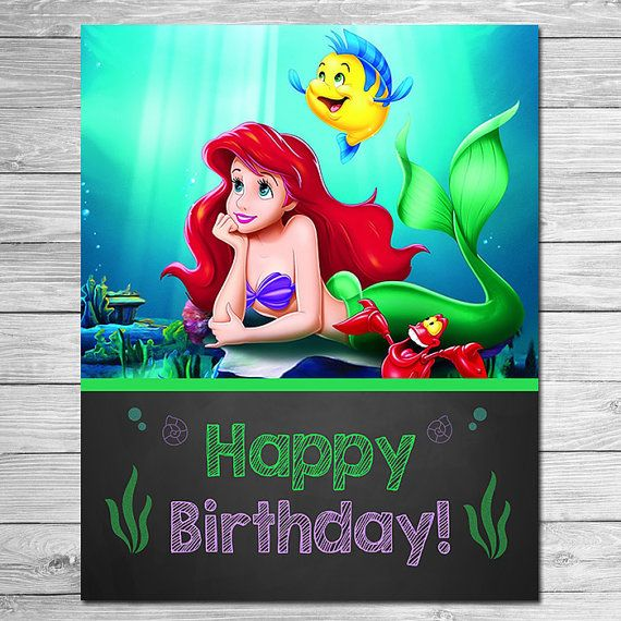 7 Best Images About The Little Mermaid Party Printables On